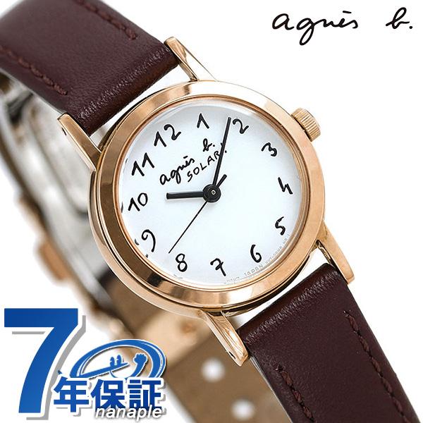 アニエスベー agnes b. 正規品 新品 7年保証 送料無料 今ならポイント最大34.5倍 扇子付き マルチェロ FBSD962 レディース 無料 ソーラー バーガンディ トレンド あす楽対応 腕時計 時計 革ベルト