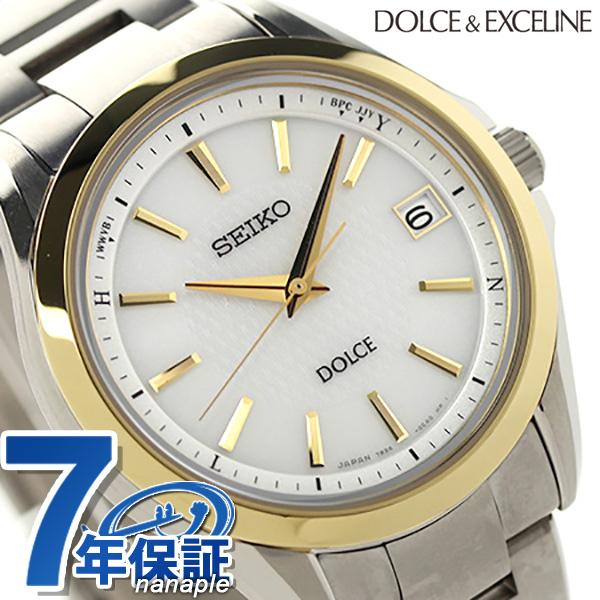 セイコー ドルチェ 電波ソーラー メンズ SADZ178 SEIKO DOLCE&EXCELINE 腕時計 コンフォテックス チタン シルバー×ゴールド 時計【あす楽対応】