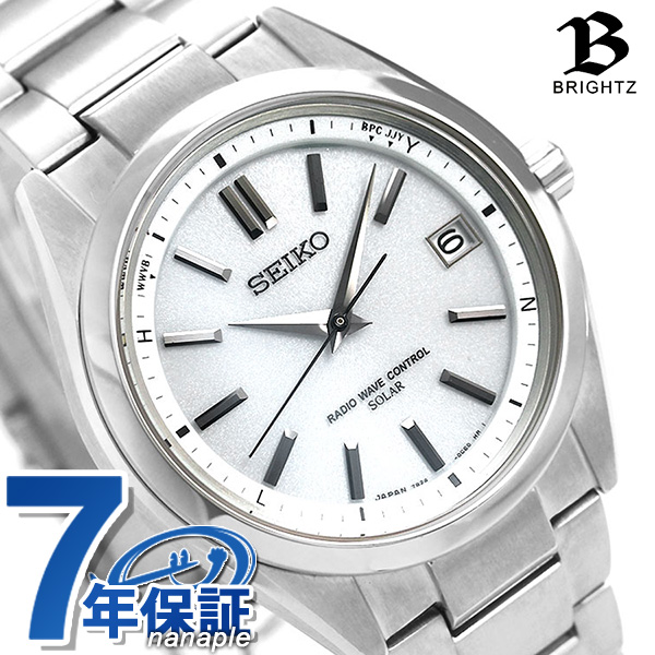 セイコー ブライツ 7B24 スターティング ソーラー電波 SAGZ079 SEIKO BRIGHTZ 腕時計 チタン 時計