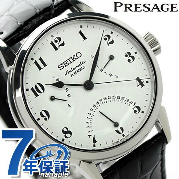 【桐箱付き♪】セイコー プレザージュ プレステージ ライン ほうろうダイヤル SARD007 SEIKO PRESAGE メンズ 腕時計 自動巻き ホワイト×ブラック レザーベルト 時計【あす楽対応】