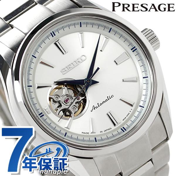 【クオカード付き♪】セイコー メンズ メカニカル プレザージュ SARY051 SEIKO Mechanical 腕時計 オープンハート シルバー 時計【あす楽対応】