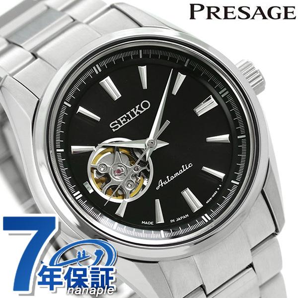 【クオカード付き♪】セイコー メカニカル プレザージュ メンズ 腕時計 SARY053 SEIKO Mechanical オープンハート ブラック 時計