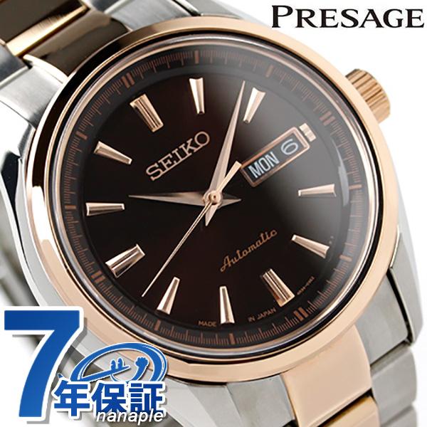 店内ポイント最大43倍!16日1時59分まで! セイコー SEIKO プレザージュ 自動巻き メンズ 腕時計 SARY056 PRESAGE ブラウン×ピンクゴールド 時計