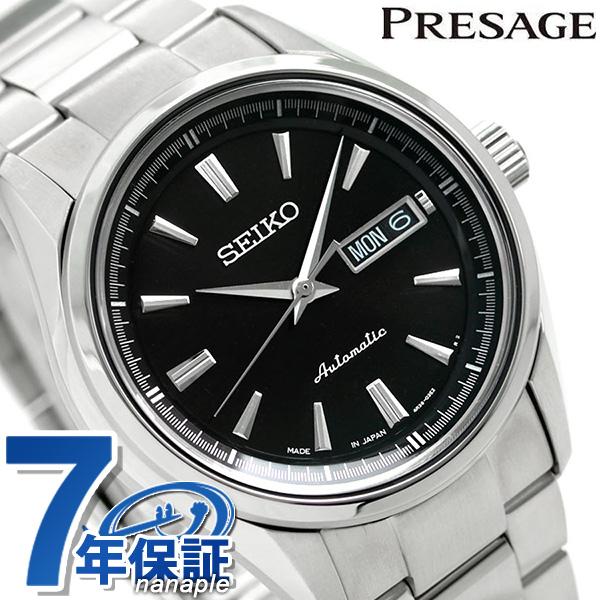 セイコー SEIKO プレザージュ 自動巻き メンズ 腕時計 SARY057 PRESAGE メカニカル ブラック 時計【あす楽対応】