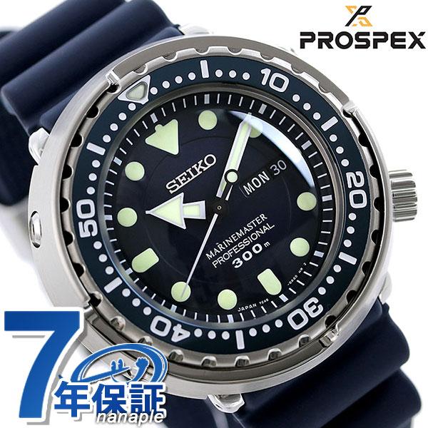 【ツナ缶サコッシュ付き♪】セイコー ダイバーズウォッチ 限定モデル 300m飽和潜水 SBBN037 メンズ 腕時計 SEIKO プロスペックス 時計【あす楽対応】