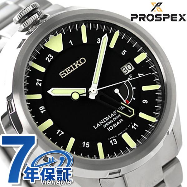 セイコー プロスペックス スプリングドライブ デュアルタイム SBDB015 SEIKO PROSPEX 腕時計 チタン ランドマスター 時計
