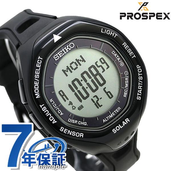 店内ポイント最大43倍!16日1時59分まで! セイコー プロスペックス ソーラー 三浦豪太 登山 SBEB001 メンズ 腕時計 SEIKO PROSPEX ブラック 時計