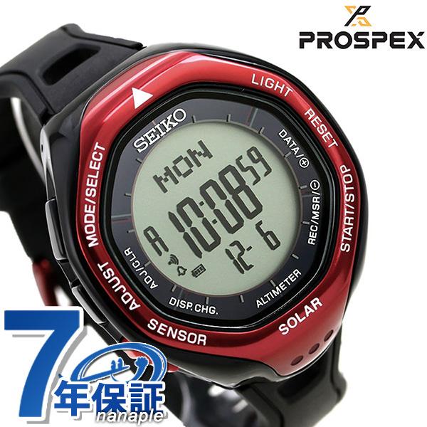 セイコー プロスペックス ソーラー 三浦豪太 登山 SBEB003 メンズ 腕時計 SEIKO PROSPEX レッド 時計【あす楽対応】