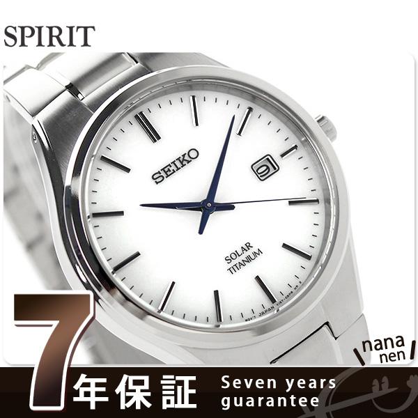 セイコー スピリット ソーラー チタン メンズ SBPX073 SEIKO SPIRIT 腕時計 シルバー 時計
