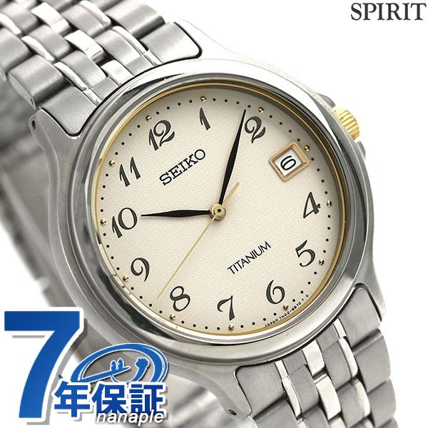 店内ポイント最大43倍!16日1時59分まで! セイコー スピリット チタン メンズ 腕時計 SBTC003 SEIKO SPIRIT アイボリー 時計