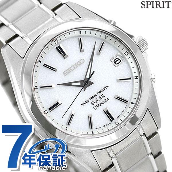 セイコー スピリットスマート 電波ソーラー メンズ 腕時計 SBTM213 SEIKO SPIRIT SMART コンフォテックス チタン ホワイト 時計【あす楽対応】