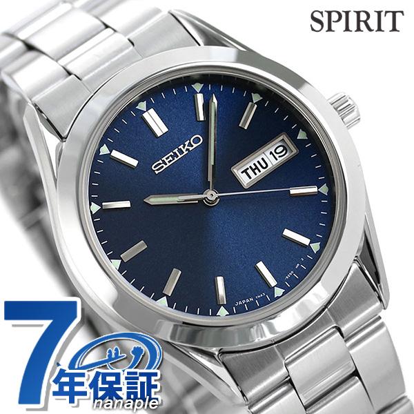 セイコー スピリット メンズ 腕時計 SCDC037 SEIKO SPIRIT ネイビー 時計