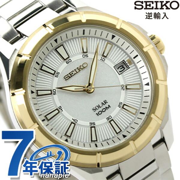 セイコー 逆輸入 海外モデル ソーラー 日本製 SNE084J1(SNE084J) SEIKO メンズ 腕時計 ブラック 時計【あす楽対応】