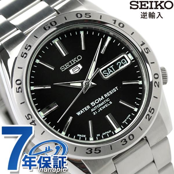 セイコー 逆輸入 海外モデル セイコー5 自動巻き メンズ SNKE01J1(SNKE01JC) SEIKO 5 腕時計 ブラック 時計【あす楽対応】