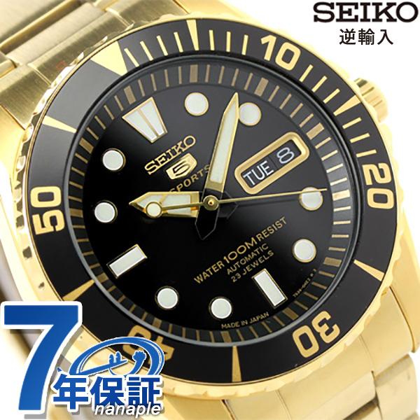 精工返销进口海外型号5体育日本制造SNZF22J1(SNZF22JC)SEIKO自动卷人手表黑色×黄金