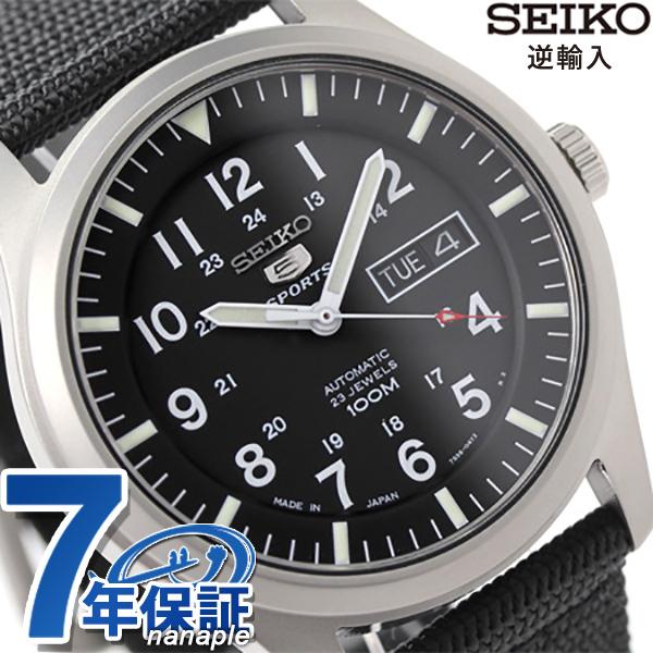 精工返销进口海外型号5体育日本制造SNZG15J1(SNZG15JC)SEIKO自动卷人手表