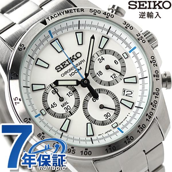 セイコー 逆輸入 海外モデル クロノグラフ クオーツ SSB025P1(SSB025PC) SEIKO メンズ 腕時計 ホワイト 時計【あす楽対応】