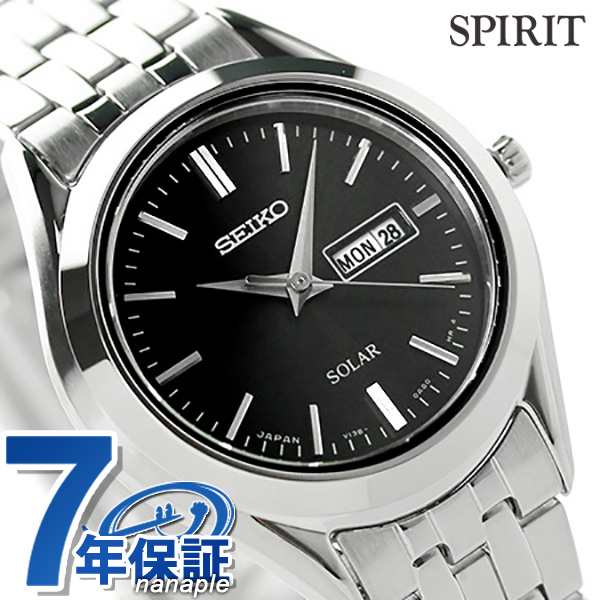 セイコー スピリット ソーラー レディース STPX031 SEIKO SPIRIT 腕時計 ブラック 時計