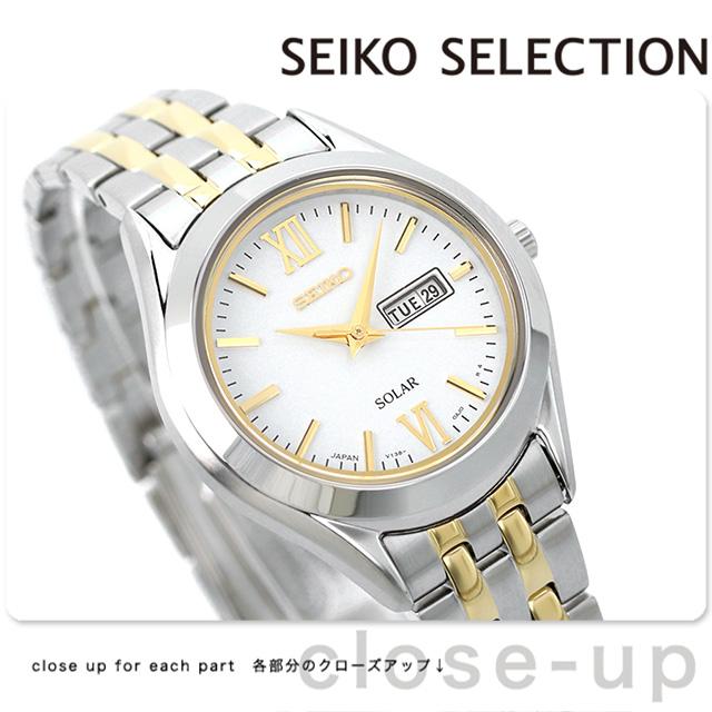 セイコー スピリット ソーラー レディース STPX033 SEIKO SPIRIT 腕時計 ホワイト 時計【あす楽対応】