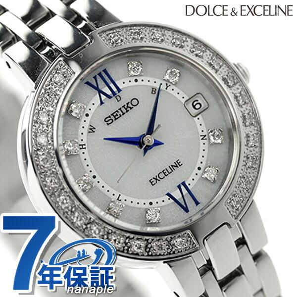 セイコー エクセリーヌ 電波ソーラー プレステージライン SWCW083 SEIKO DOLCE&EXCELINE レディース 腕時計 ダイヤモンド シルバー 時計