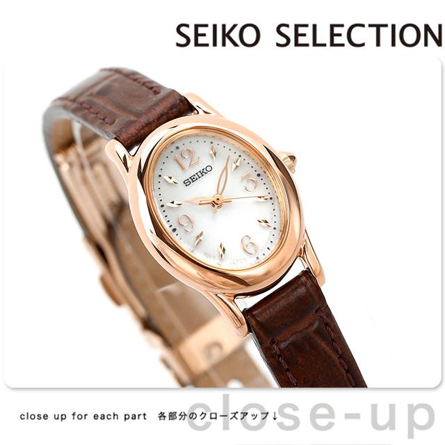 【お気に入り】 【今ならポイント最大27倍】 セイコーセレクション ソーラー レディース 腕時計 SWFA148 SEIKO ピンクゴールド×ダークブラウン 時計【】, アルミ形材の専門直販店 aluminum f9e46c59
