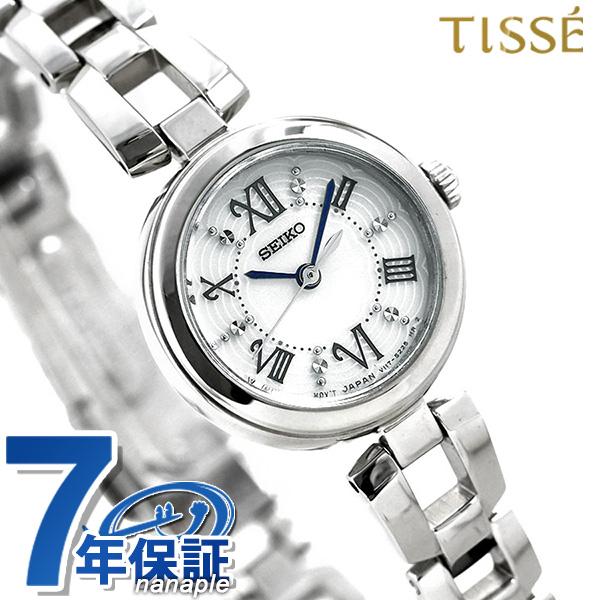 セイコーセレクション ソーラー レディース 腕時計 SWFA151 SEIKO シルバー 時計【あす楽対応】