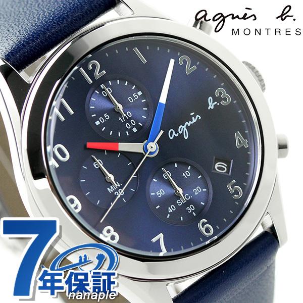 アニエスベー 時計 クロノグラフ クオーツ メンズ FCRT978 agnes b. ネイビー アニエス・ベー 腕時計【あす楽対応】