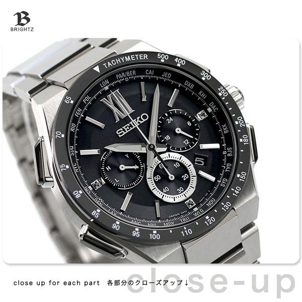 セイコー ブライツ フライト エキスパート 電波ソーラー SAGA205 SEIKO BRIGHTZ 腕時計 時計