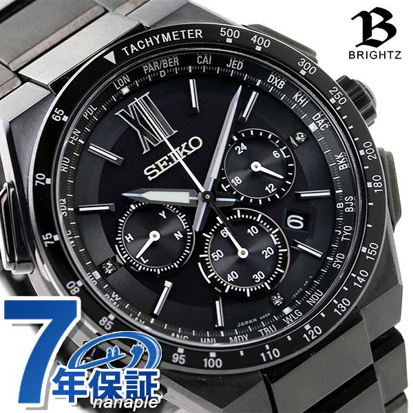 セイコー ブライツ フライト エキスパート 電波ソーラー SAGA207 SEIKO BRIGHTZ 腕時計 時計