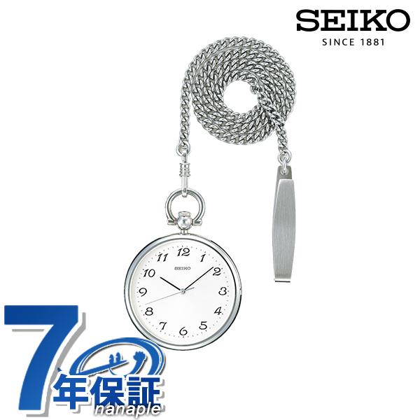 セイコー ポケットウォッチ クオーツ SAPB003 SEIKO ホワイト×シルバー