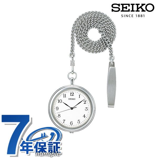 セイコー ポケットウォッチ クオーツ SAPP001 SEIKO ホワイト×シルバー