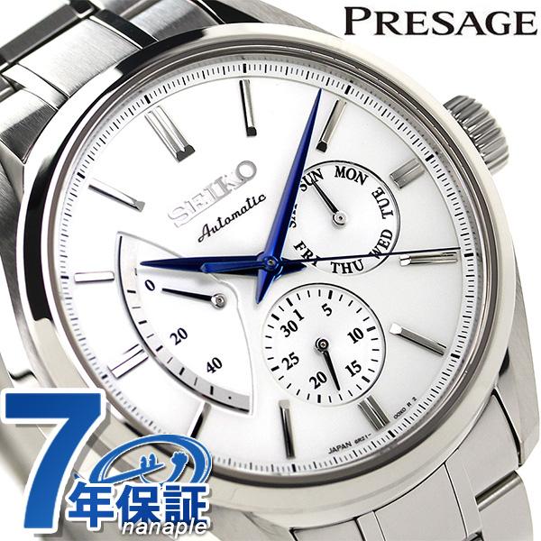 セイコー SEIKO プレザージュ 自動巻き メンズ 腕時計 パワーリザーブ SARW021 PRESAGE シルバー 時計