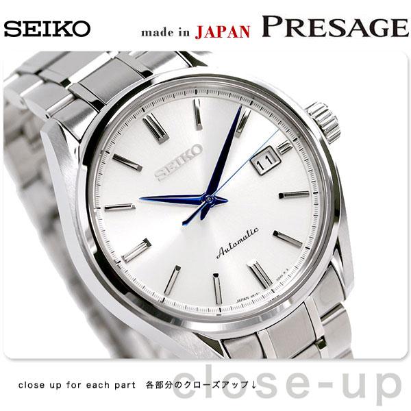 セイコー SEIKO プレザージュ メンズ 腕時計 自動巻き SARX033 PRESAGE メカニカル シルバー 時計【あす楽対応】