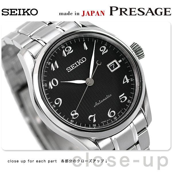 セイコー SEIKO プレザージュ メンズ 腕時計 自動巻き SARX039 PRESAGE メカニカル ブラック 時計【あす楽対応】