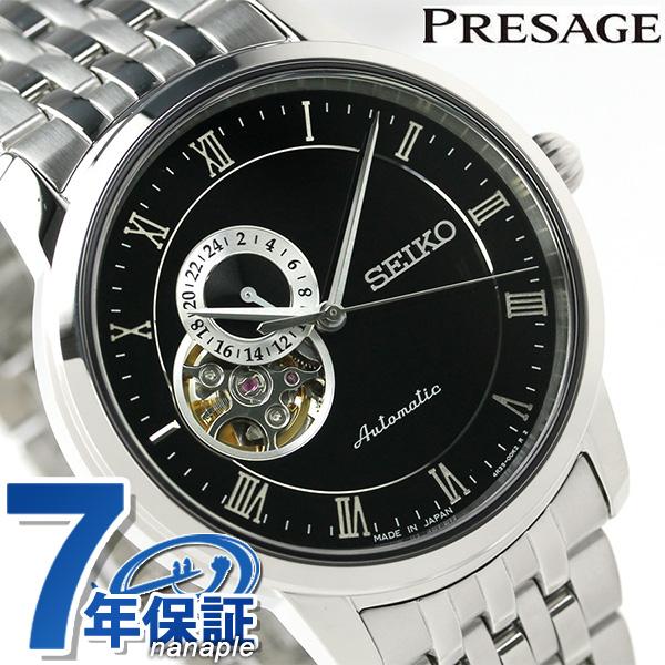 【クオカード付き♪】セイコー メカニカル プレザージュ メンズ SARY063 SEIKO Mechanical 腕時計 ブラック 時計