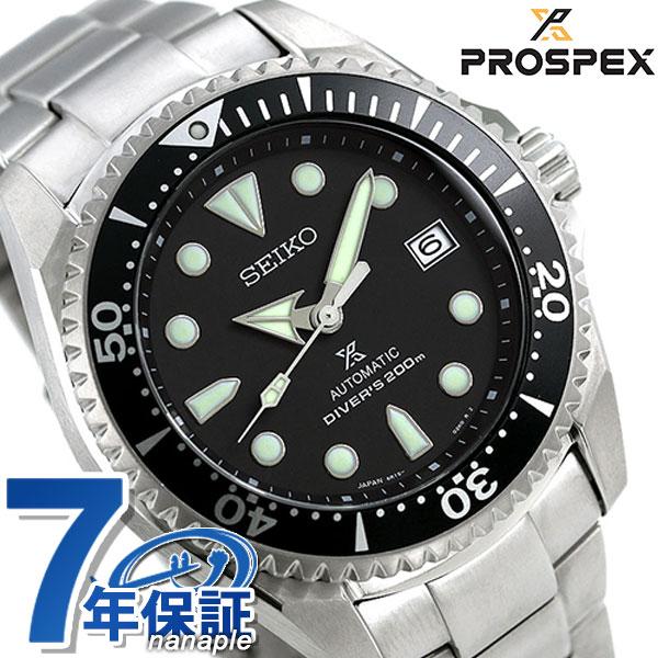 セイコー ダイバーズウォッチ 自動巻き SBDC029 SEIKO PROSPEX 腕時計 ブラック チタン 時計【あす楽対応】
