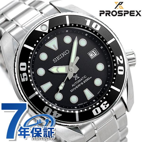 セイコー ダイバーズウォッチ ブラック スモウ メンズ 腕時計 SBDC031 SEIKO 時計【あす楽対応】