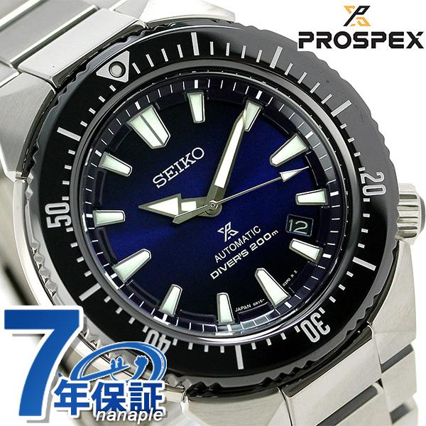 【ツナ缶サコッシュ付き♪】セイコー ダイバーズウォッチ 限定モデル RISINGWAVE 自動巻き SBDC047 メンズ 腕時計 SEIKO 時計