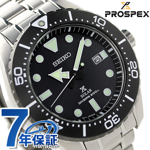 セイコー プロスペックス ダイバーズ チタン ソーラー 腕時計 メンズ ブラック 黒 SBDJ013 SEIKO PROSPEX ダイバーズウォッチ 時計【あす楽対応】