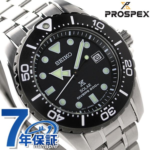 セイコー ダイバーズウォッチ 腕時計 SBDN019 SEIKO PROSPEX ブラック チタン 時計【あす楽対応】