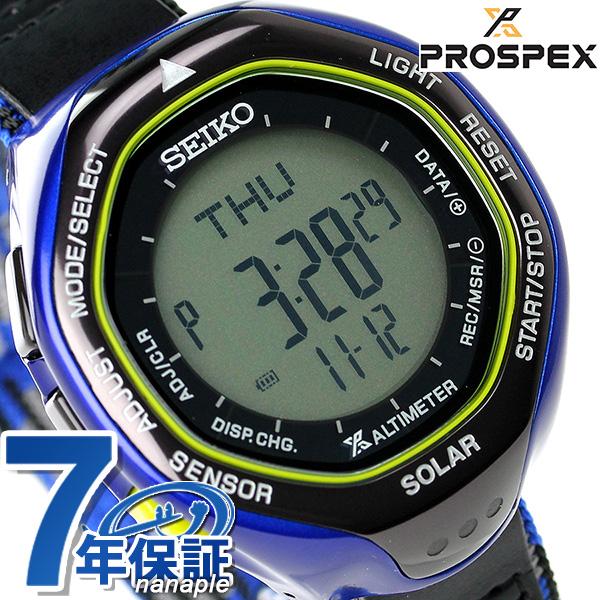 セイコー プロスペックス アルピニスト 限定モデル ソーラー SBEB041 SEIKO PROSPEX 腕時計 アイスブルー 時計