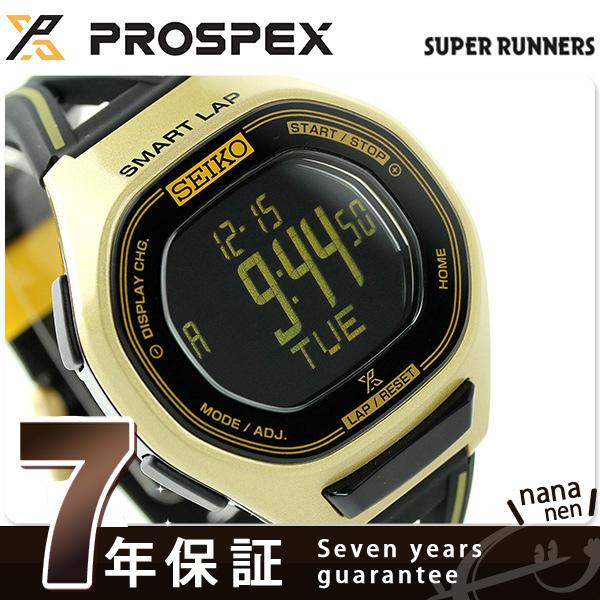 セイコー スーパーランナーズ 東京マラソン 2016 限定モデル SBEH009 SEIKO 腕時計 ブラック×ゴールド 時計
