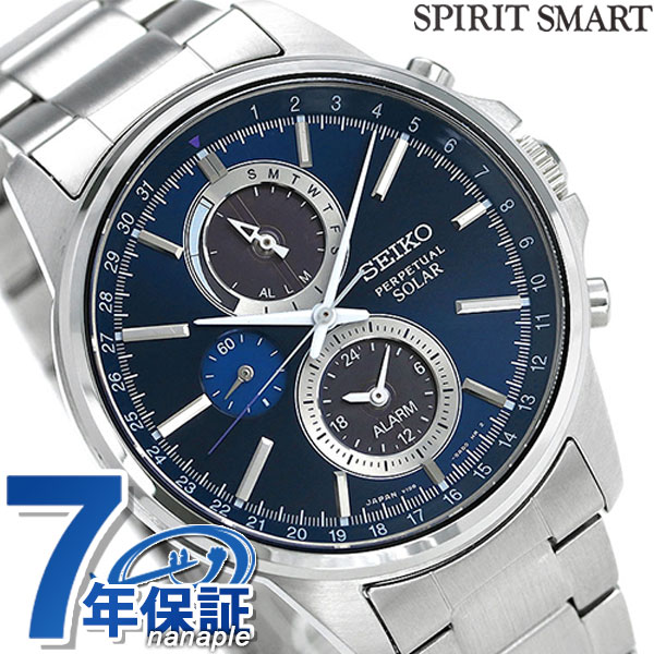 セイコー スピリット スマート ソーラー クロノグラフ SBPJ003 SEIKO 腕時計 ネイビー 時計
