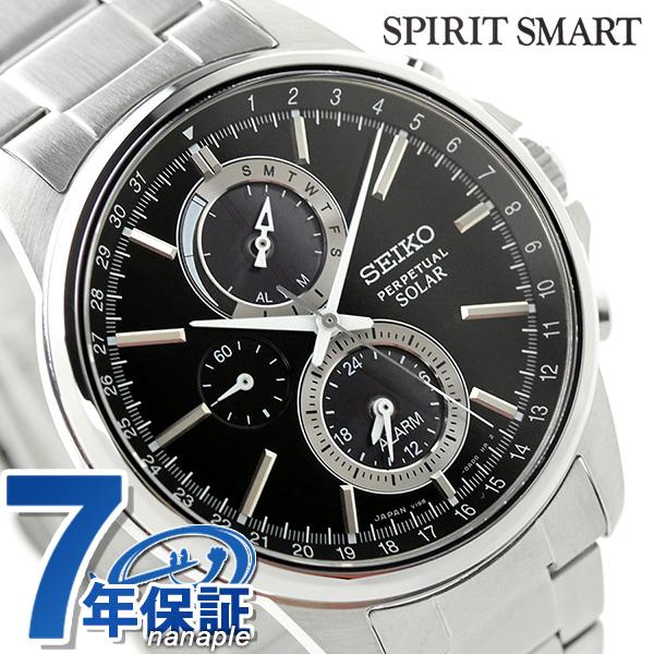 セイコー スピリット スマート ソーラー クロノグラフ SBPJ005 SEIKO 腕時計 ブラック 時計