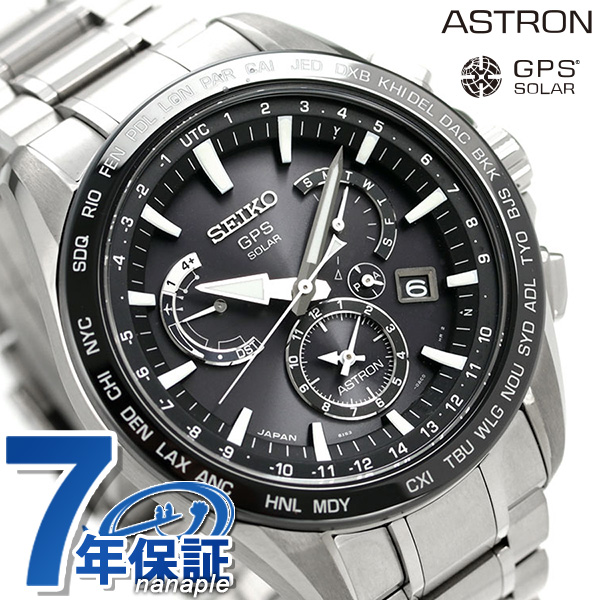 【ノベルティ付き♪】セイコー アストロン SEIKO ASTRON SBXB077 メンズ 腕時計 GPSソーラー デュアルタイム ブラック 時計