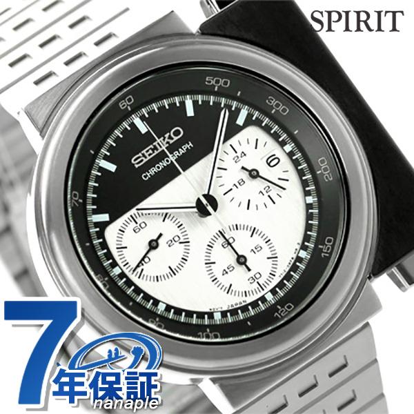 セイコー スピリット ジウジアーロ デザイン クロノグラフ SCED039 SEIKO SPIRIT メンズ 腕時計 時計