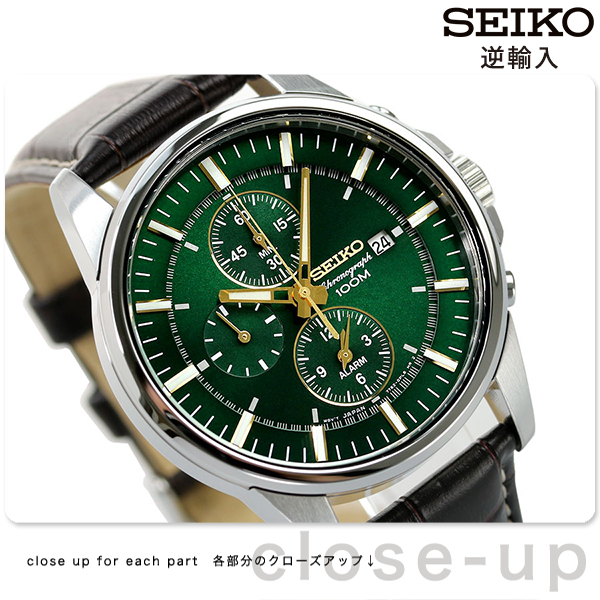 店内ポイント最大43倍!16日1時59分まで! セイコー 逆輸入 海外モデル クオーツ クロノグラフ SNAF09P1(SNAF09PC) SEIKO 腕時計 グリーン×ダークブラウン 時計