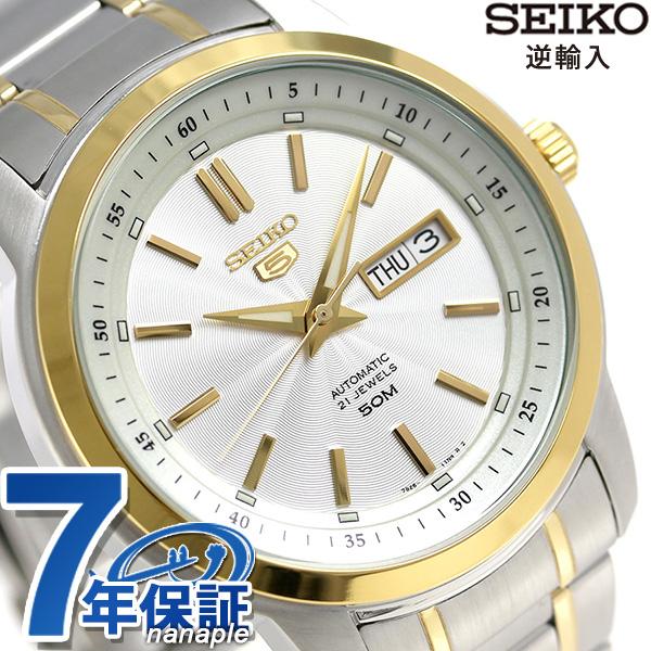 セイコー 5 海外モデル 逆輸入 自動巻き 腕時計 SNKM92K1(SNKM92KC) SEIKO シルバー 時計【あす楽対応】