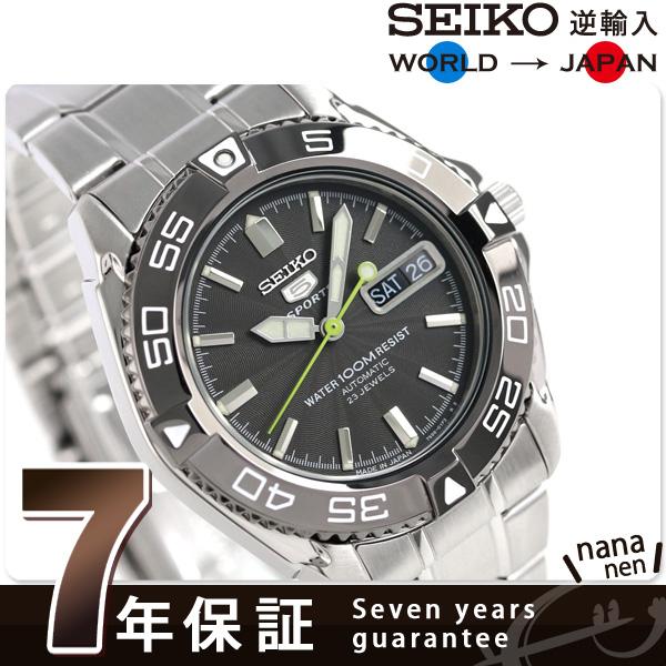 逆輸入モデル SEIKO セイコー 100m防水 機械式 [正規品] SNZB23JC (SNZB23J1) 時計 (自動巻き) メンズ 腕時計