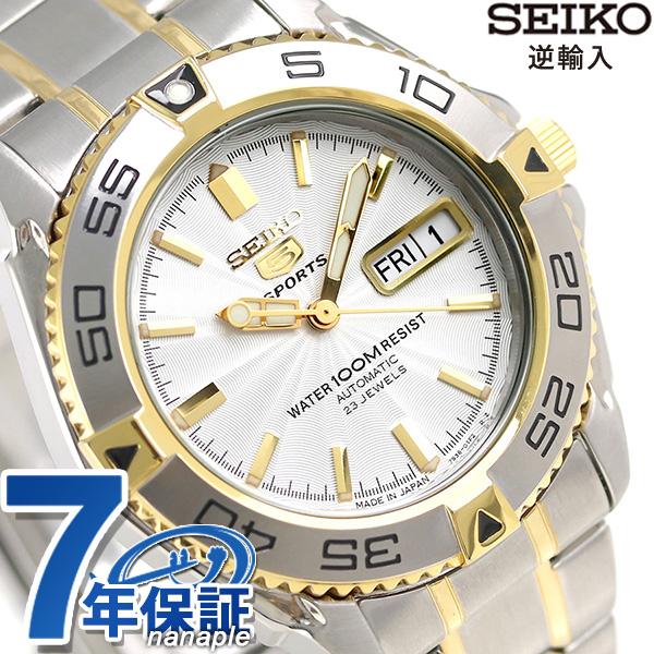 セイコー 5 スポーツ 海外モデル 逆輸入 日本製 SNZB24J1(SNZB24JC) SEIKO 腕時計 時計